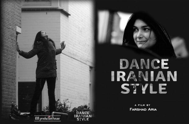 [FILM] Dance Iranian Style: film over over een illegale vluchteling