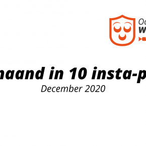 December 2020 in 10 instaposts